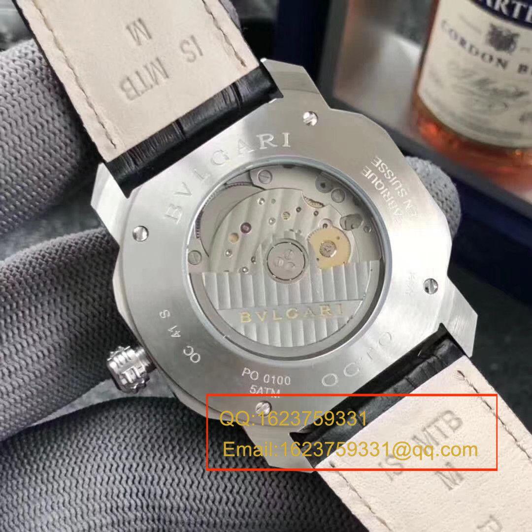【UF厂顶级复刻手表】宝格丽OCTO系列101964 BGO41BSLD腕表 / BGAI002