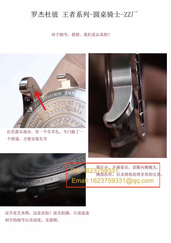 【独家视频评测ZZ一比一高仿手表】罗杰杜彼EXCALIBUR(王者系列圆桌12骑士)系列RDDBEX0495、RDDBEX0398、RDDBEX0511腕表