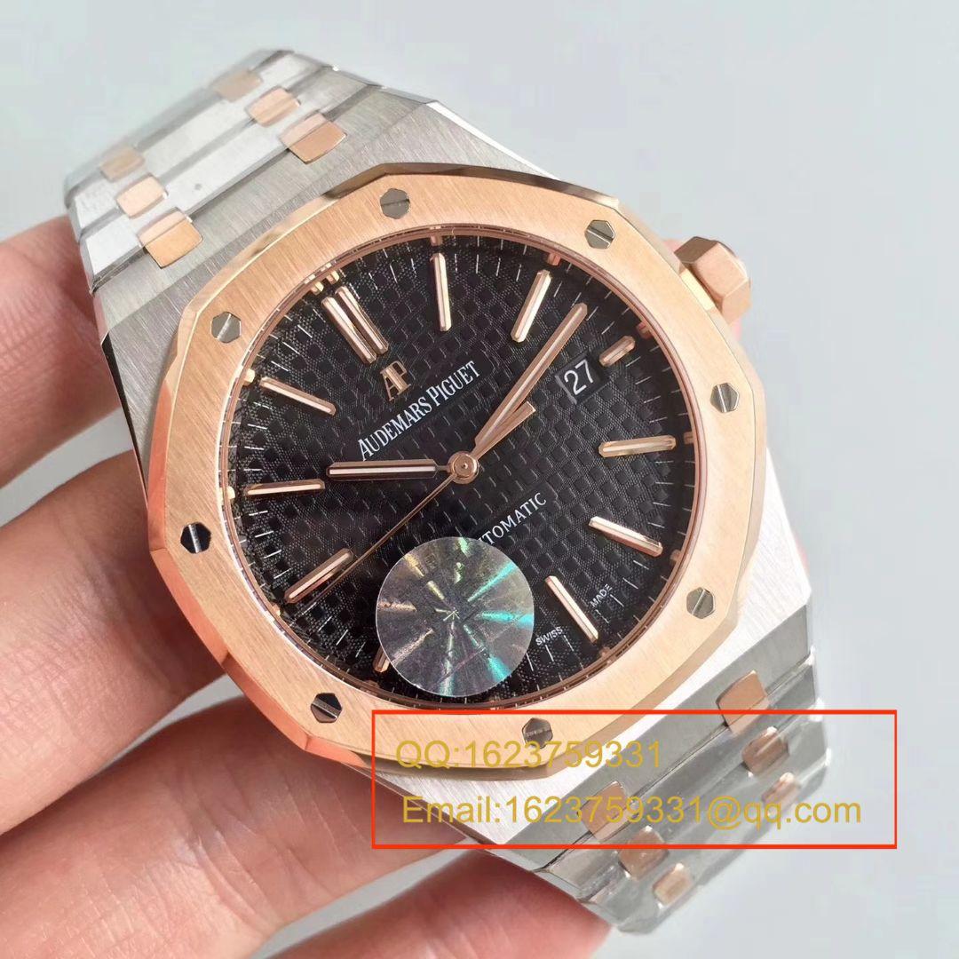 【JF厂复刻精仿手表】爱彼皇家橡树系列15450OR.OO.1256OR.01腕表