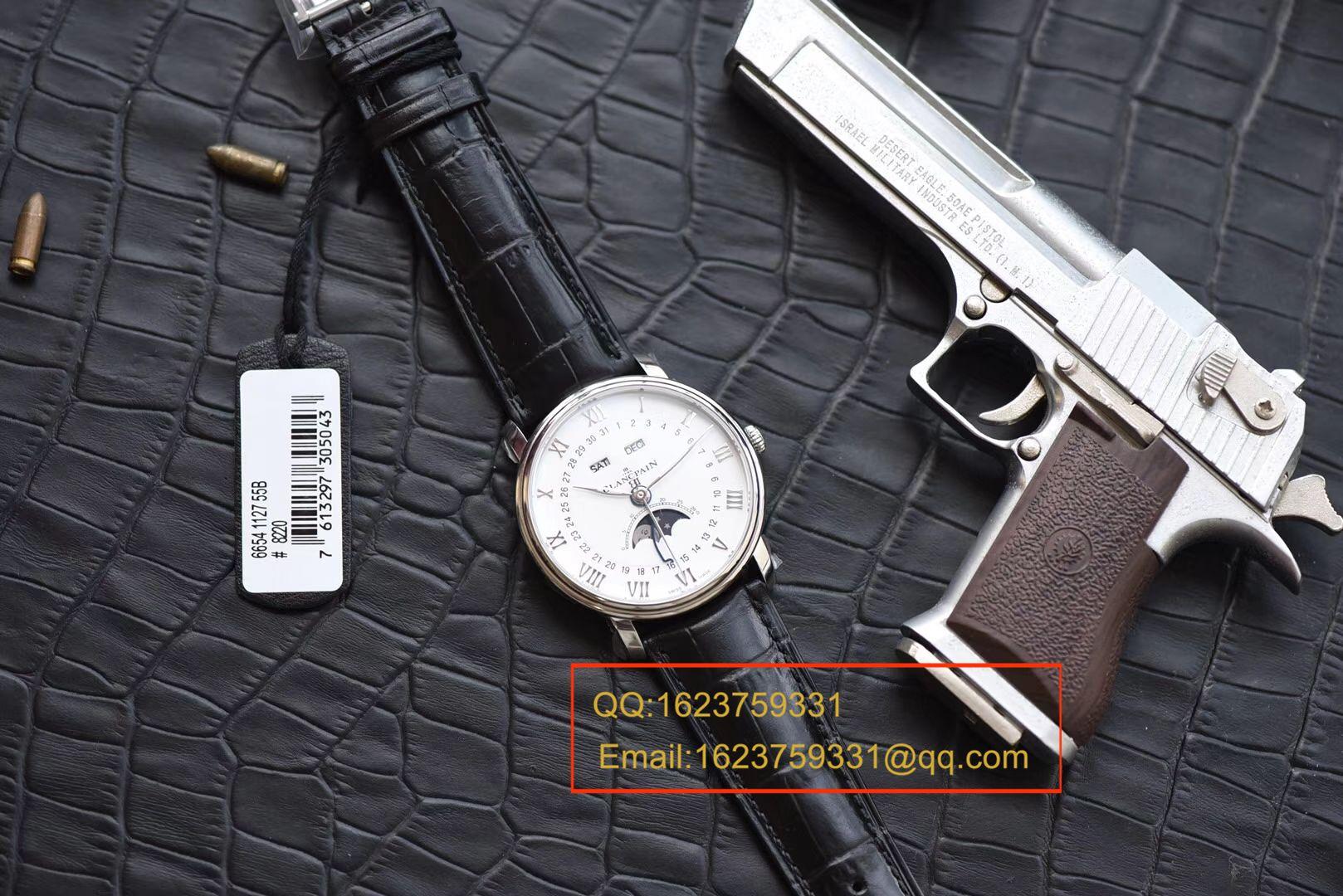 【视频评测OM复刻手表】宝珀经典系列 6654-1127-55B腕表 / BP022