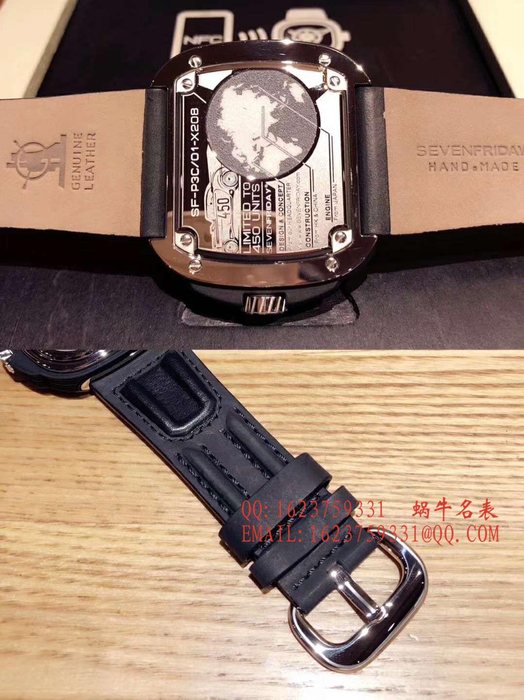 【原单正品】Sevenfriday 七个星期五SF-P3C/01男士机械腕表 / SF012