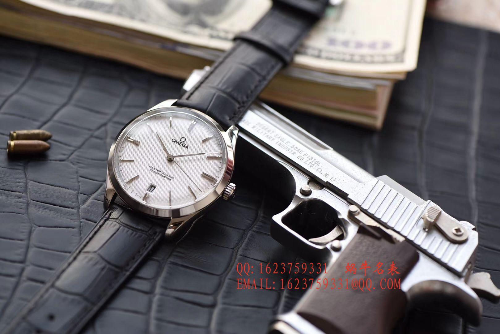 【KW一比一超A精仿手表】欧米茄蝶飞名典系列432.53.40.21.02.004腕表