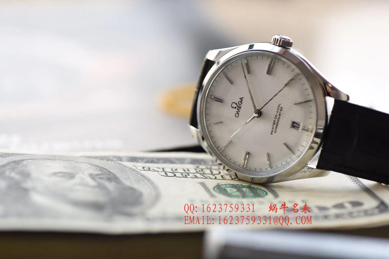 【KW一比一超A精仿手表】欧米茄蝶飞名典系列432.53.40.21.02.004腕表 / MAD238