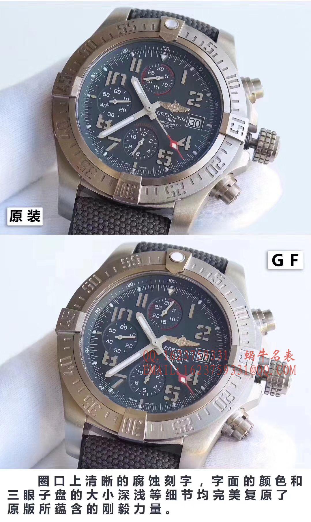【GF一比一超A高仿手表】百年灵复仇者系列E1338310|M534|253S|E20DSA.2腕表