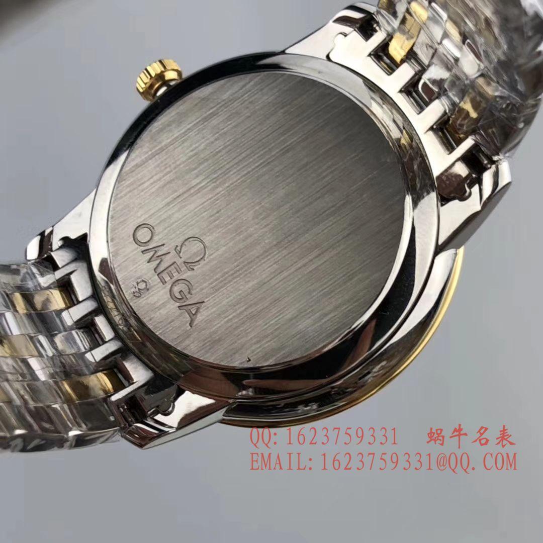 【MKS厂顶级复刻手表】欧米茄碟飞系列424.20.33.20.05.001腕表 / M237