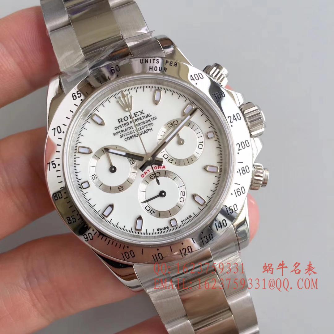 【AR厂顶级复刻手表】劳力士宇宙计型迪通拿系列116520-78590 黑盘腕表(黑钢迪)、116520-78590 白盘腕表(白钢迪) / RBH195