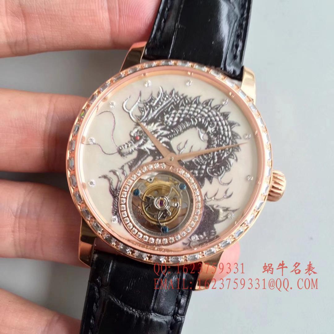 【LH一比一超A高仿手表】江诗丹顿()中国龍限量版(龙戏珠)陀飞轮腕表