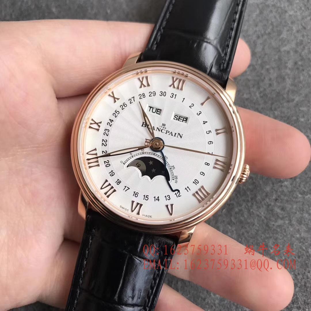 【OM一比一超A高仿手表】宝珀经典系列6664-3642-55B月相腕表 / BP023