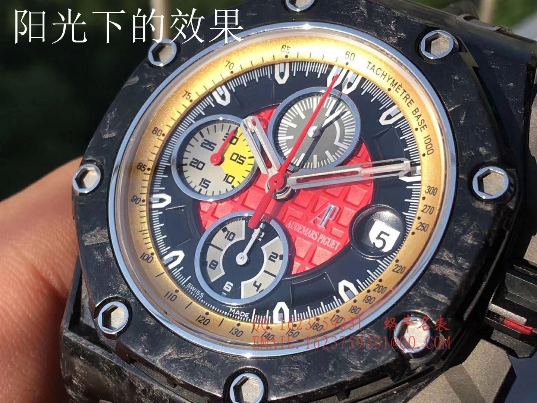 【视频评测JF厂1:1超A高仿手表】爱彼格兰披治大奖赛限定版26290IO.OO.A001VE.01机械腕表