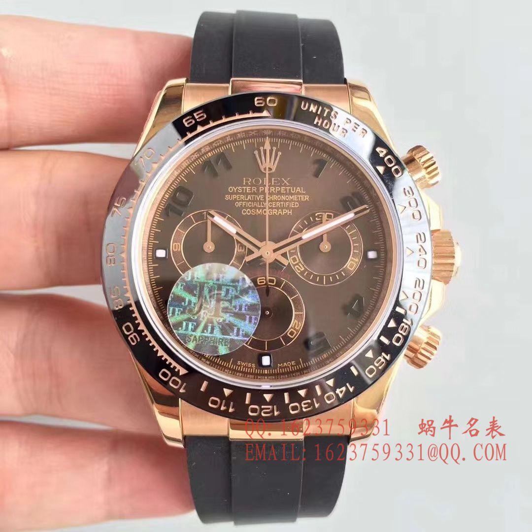 【JF1:1顶级复刻手表】劳力士宇宙计型迪通拿系列116515LN-L(FC) 咖啡色机械腕表 / R009