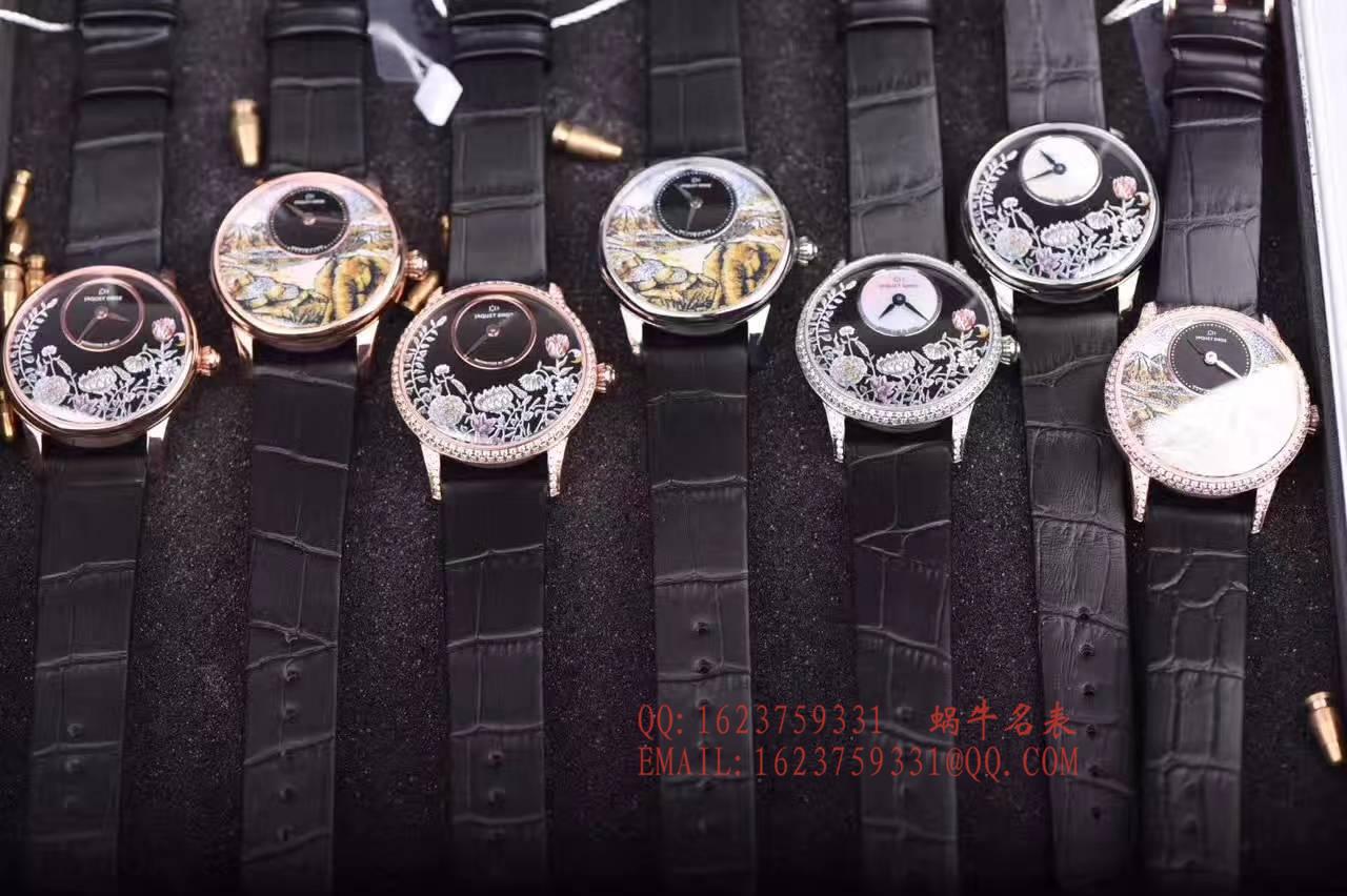 雅克德罗艺术工坊精品女表!精美两针设计,天热贝母加彩绘艺术图案表面 / YK017