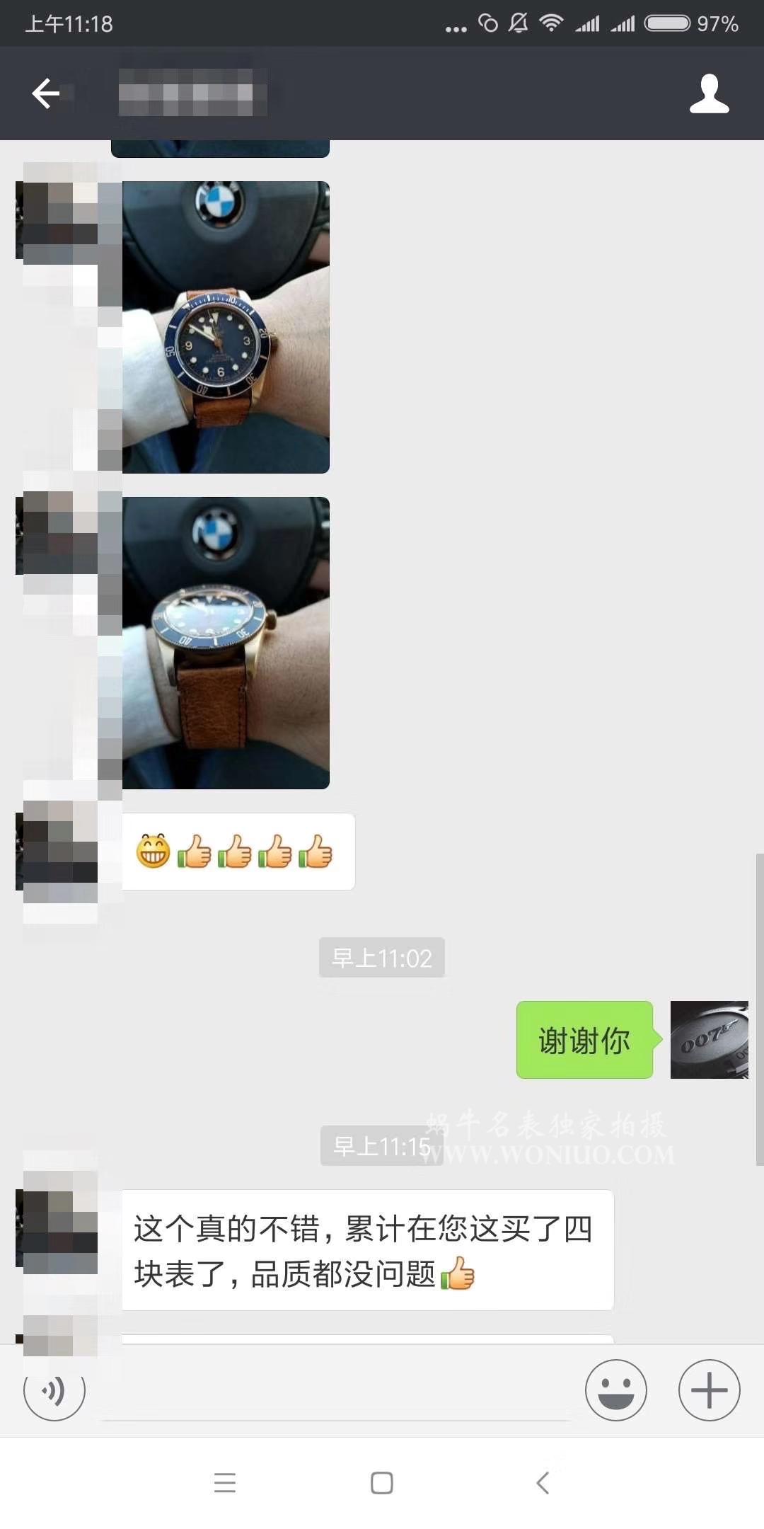 【独家视频解析】【XF厂一比一超A高仿手表】帝舵TUDOR启承系列帝驼蓝铜花