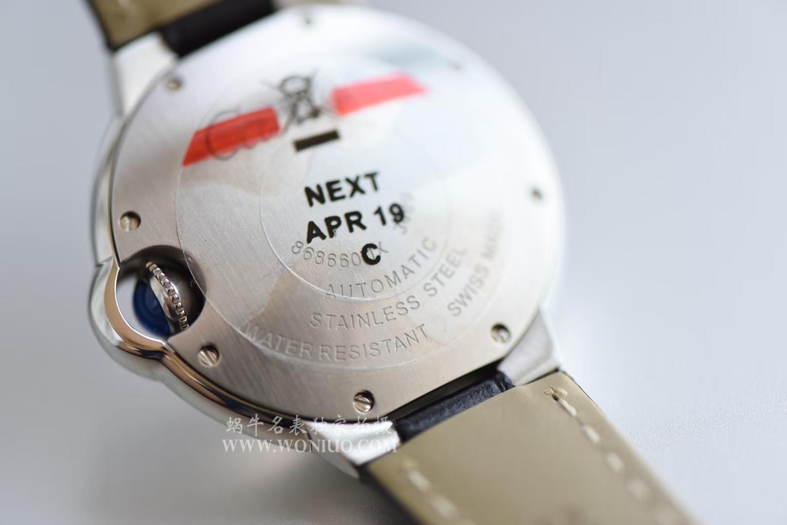 【HBBV6一比一超A高仿手表】卡地亚蓝气球系列W6920085女士33毫米机械腕表
