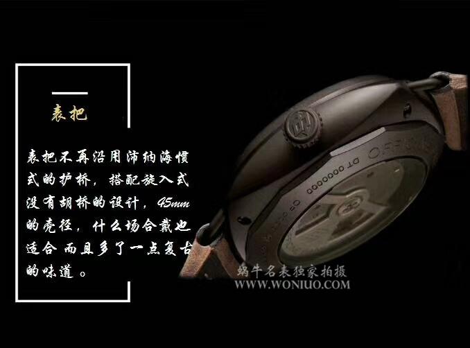 【VS厂一比一超A精仿手表】沛纳海RADIOMIR系列PAM00505腕表 / VSBBPAM00505