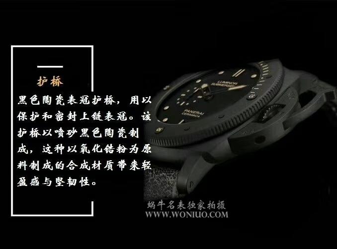【VS一比一超A高仿手表】沛纳海限量珍藏款系列PAM 00508腕表 / PNH042