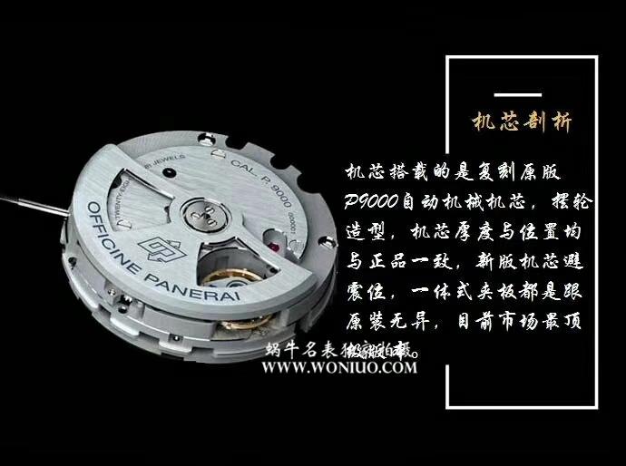 【VS厂一比一复刻高仿手表】沛纳海LUMINOR 1950系列PAM 00359腕表