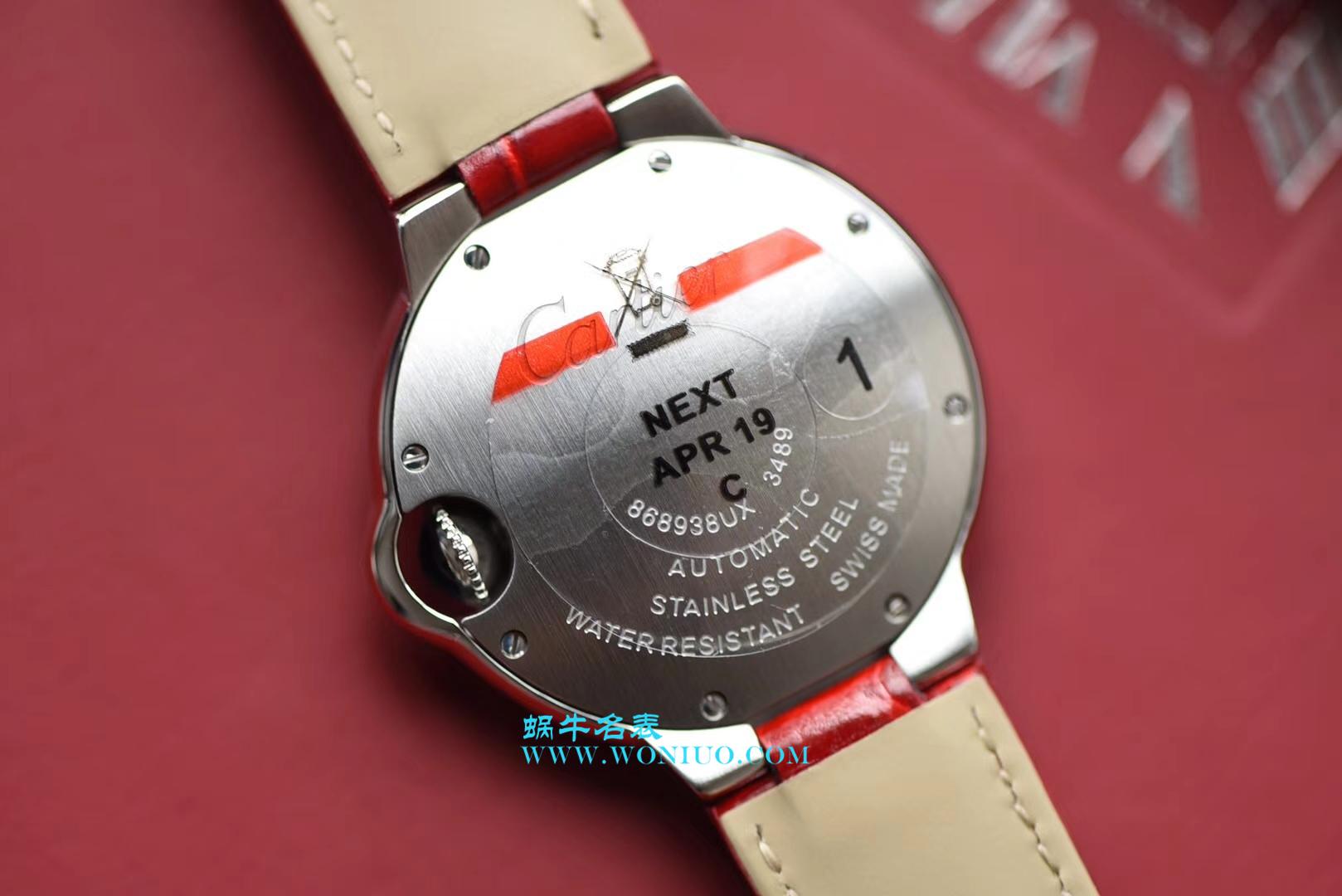 【V6一比一超A高仿手表】卡地亚蓝气球系列WSBB0022女士33毫米机械中国红特别版腕表