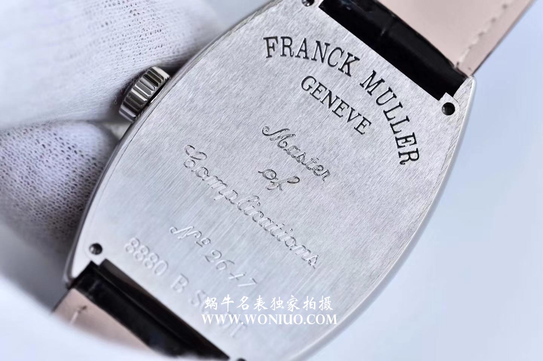 【GF一比一超A高仿手表】法兰克穆勒CASABLANCA系列8880 C DT 黑盘腕表