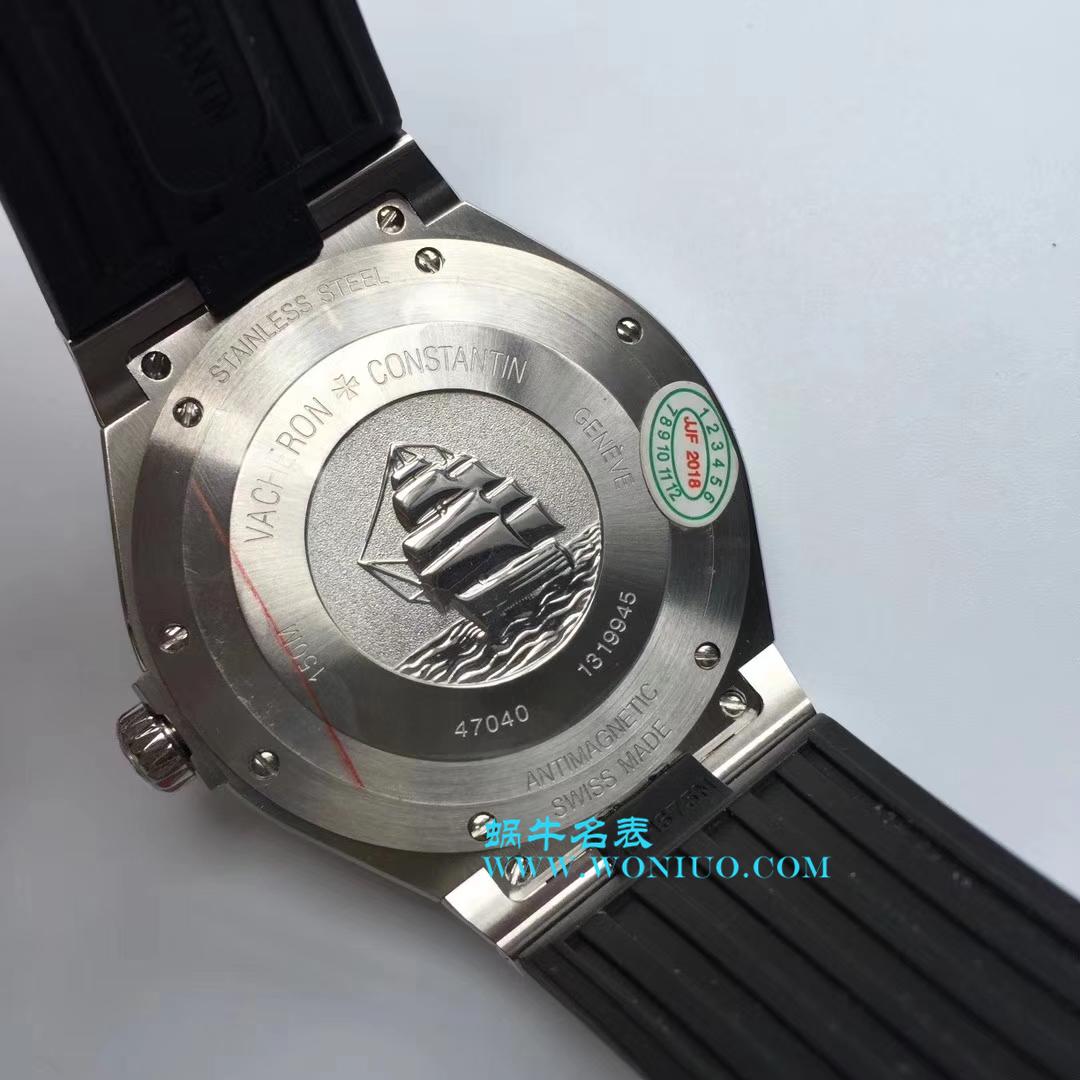 【JJ厂一比一超A高仿手表】江诗丹顿纵横四海系列47040男士腕表 / JS180