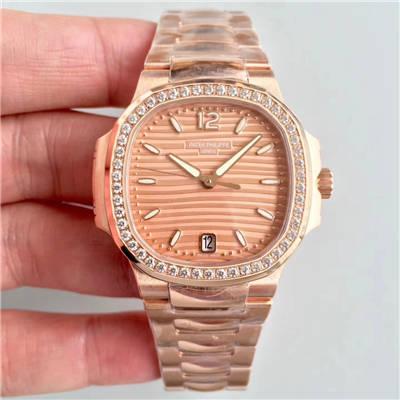 【PF厂顶级复刻手表】百达翡丽运动系列7118/1200R-010女士腕表(鹦鹉螺)