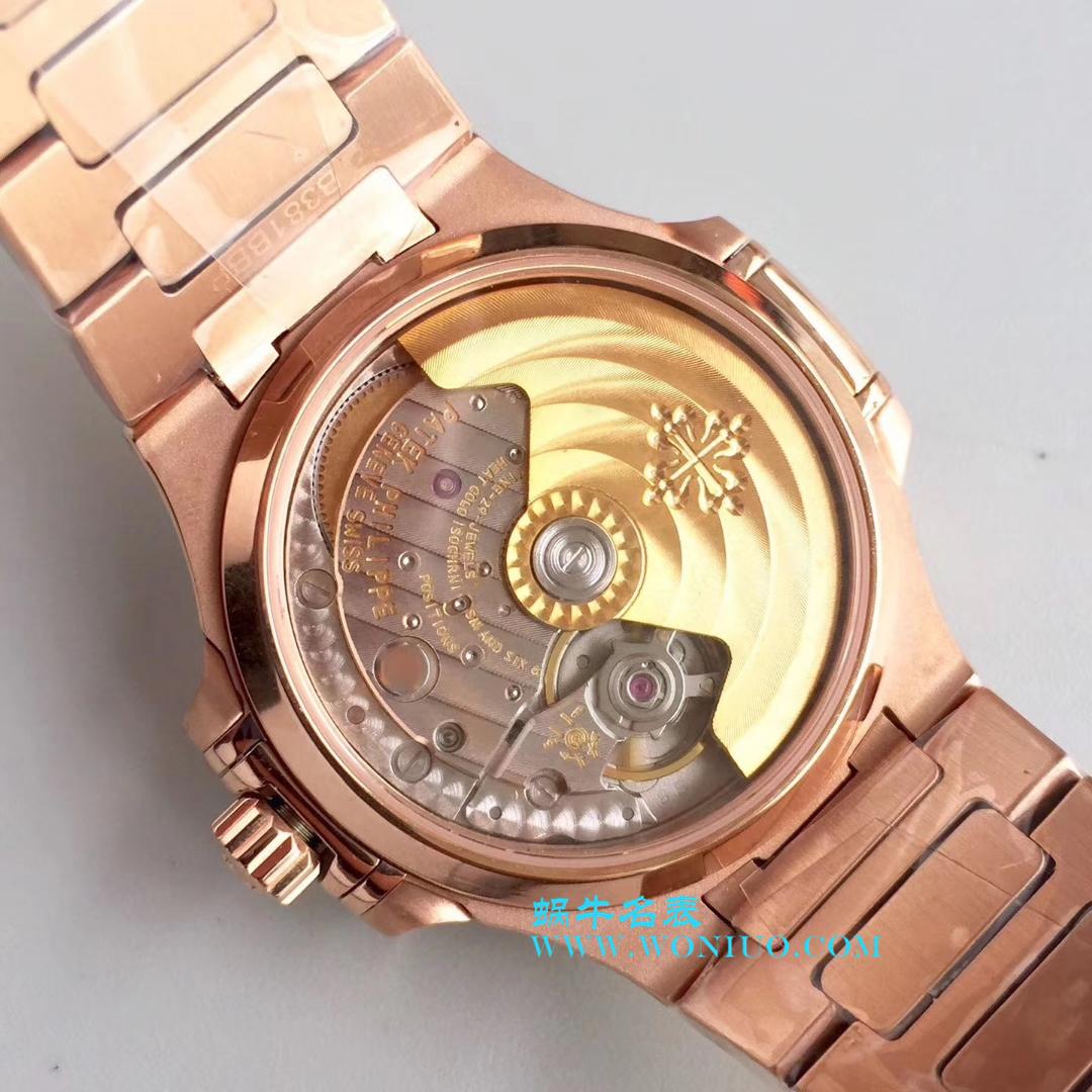 【PF厂顶级复刻手表】百达翡丽运动系列7118/1200R-010女士腕表(鹦鹉螺) / BD224