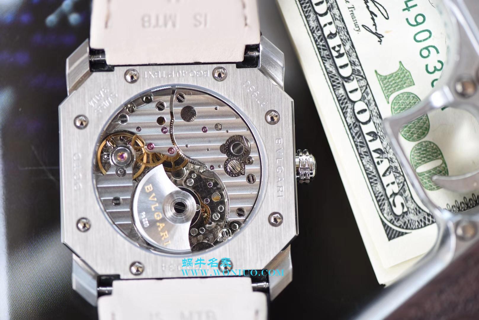 【台湾一比一超A高仿手表】宝格丽OCTO系列102028 BGO40BPLXT腕表