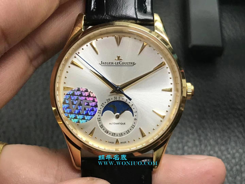 【VF厂一比一超A高仿手表】积家大师系列月相大师1362501腕表 / JJ113