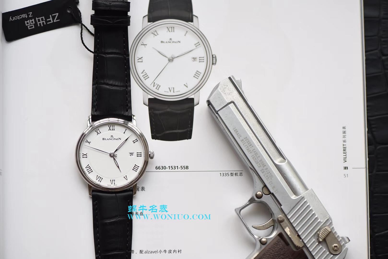 【ZF一比一超A高仿手表】宝珀经典系列6651-1127-55B腕表
