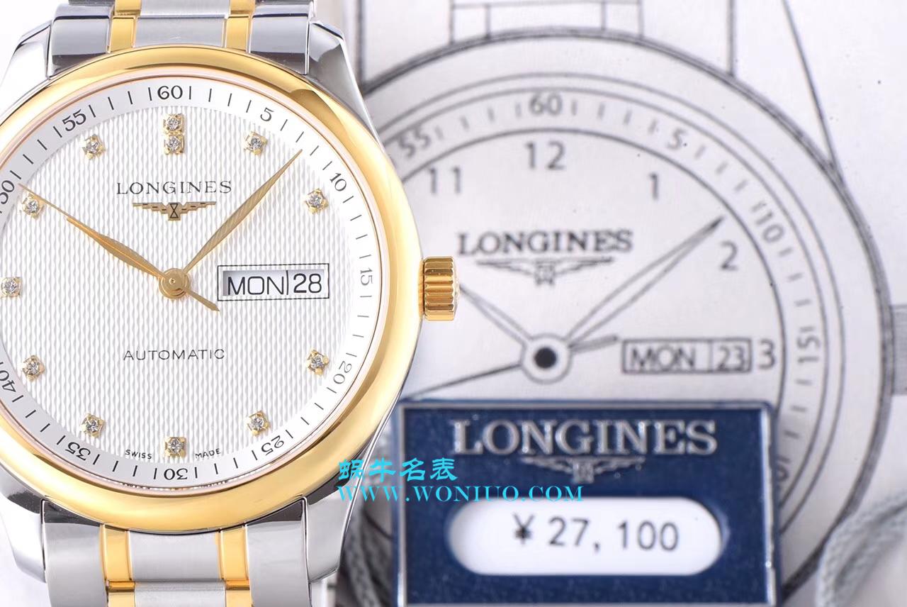 【LG一比一超A高仿手表】浪琴名匠系列星期日历双历L2.755.4.78.3腕表 / L099