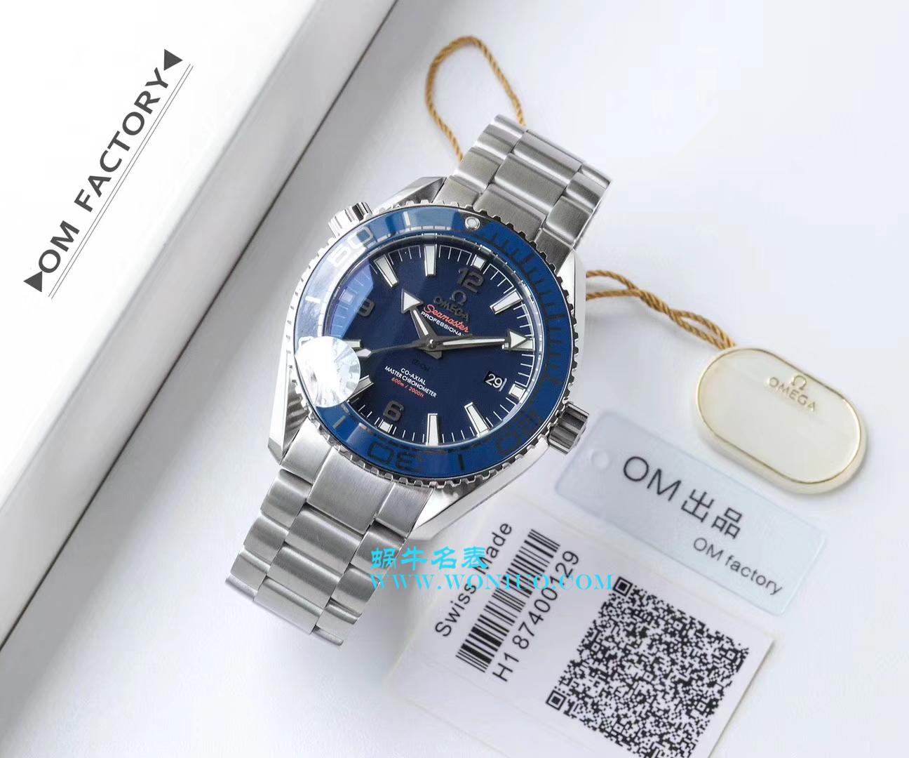 【OM一比一超A高仿手表】欧米茄 海洋宇宙600米系列215.30.44.21.03.001腕表