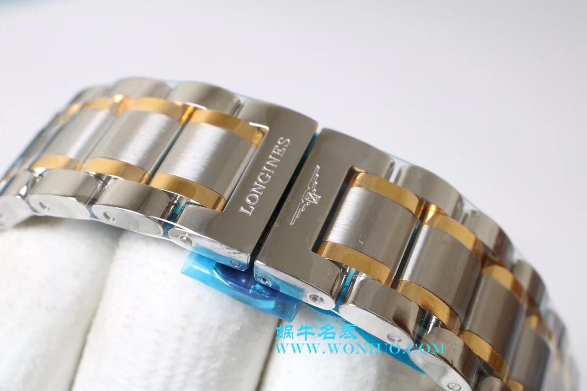 【LG一比一超A高仿手表】浪琴名匠系列L2.755.5.77.7腕表 / L101