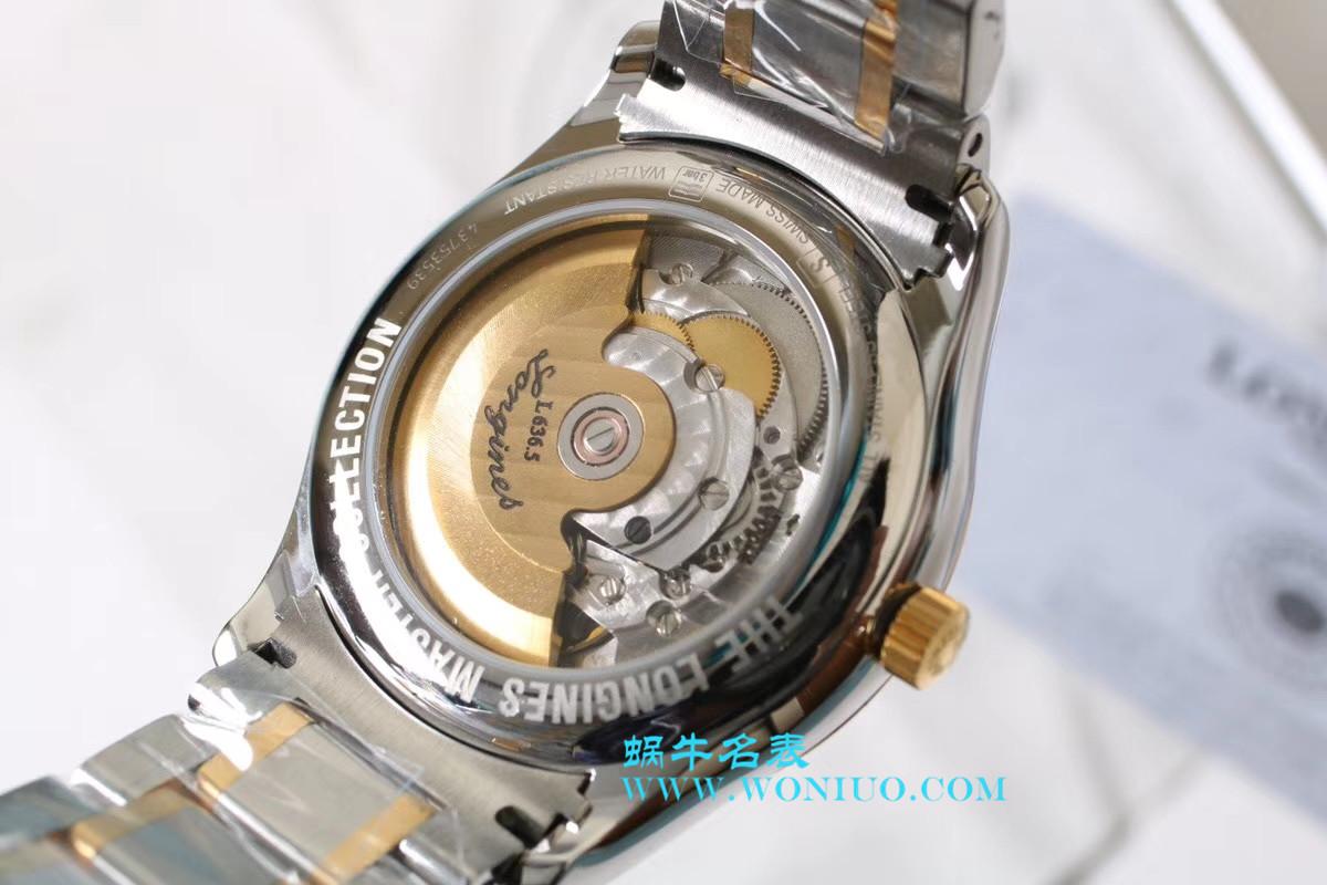 【LG一比一超A高仿手表】浪琴名匠系列L2.755.5.37.7腕表 / L100