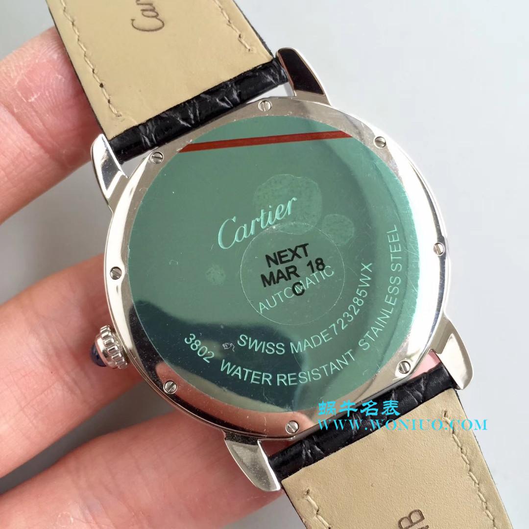 【ZF超A高仿1:1手表】卡地亚RONDE DE CARTIER伦敦SOLO系列W6701010腕表