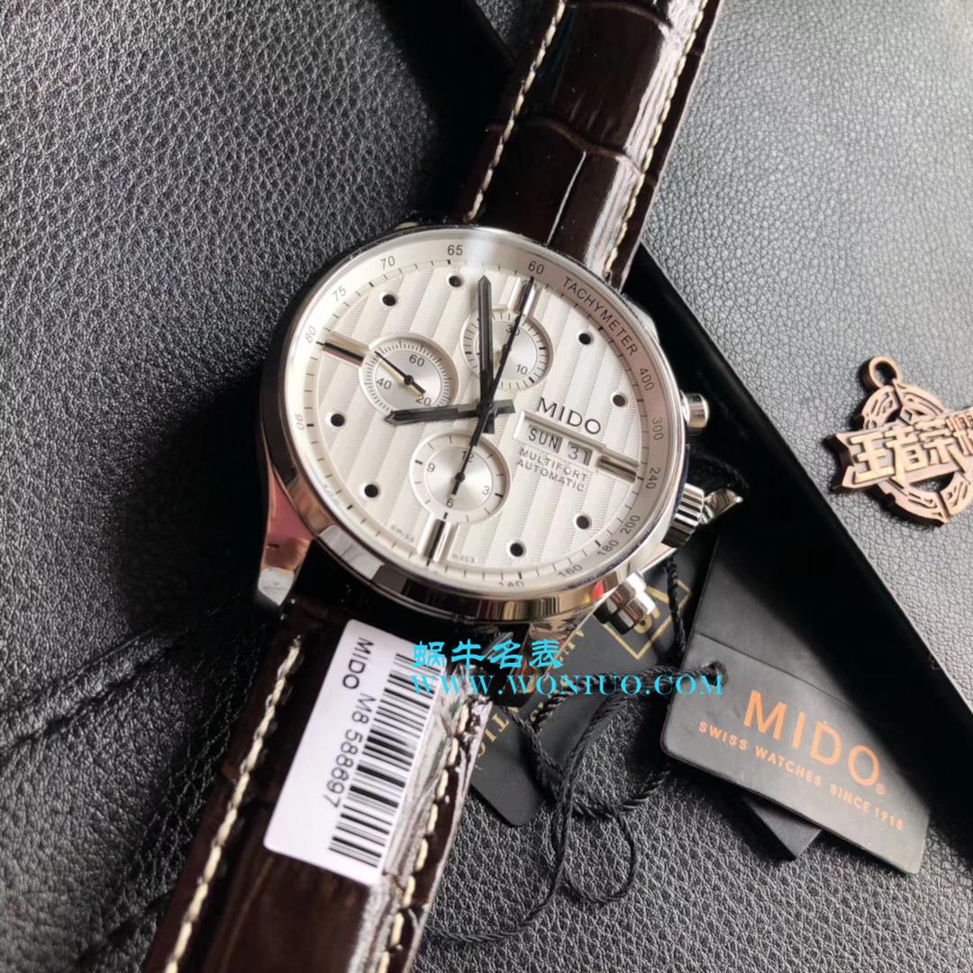 【台湾厂1:1超A精仿手表】美度舵手系列M005.614.16.031.00腕表