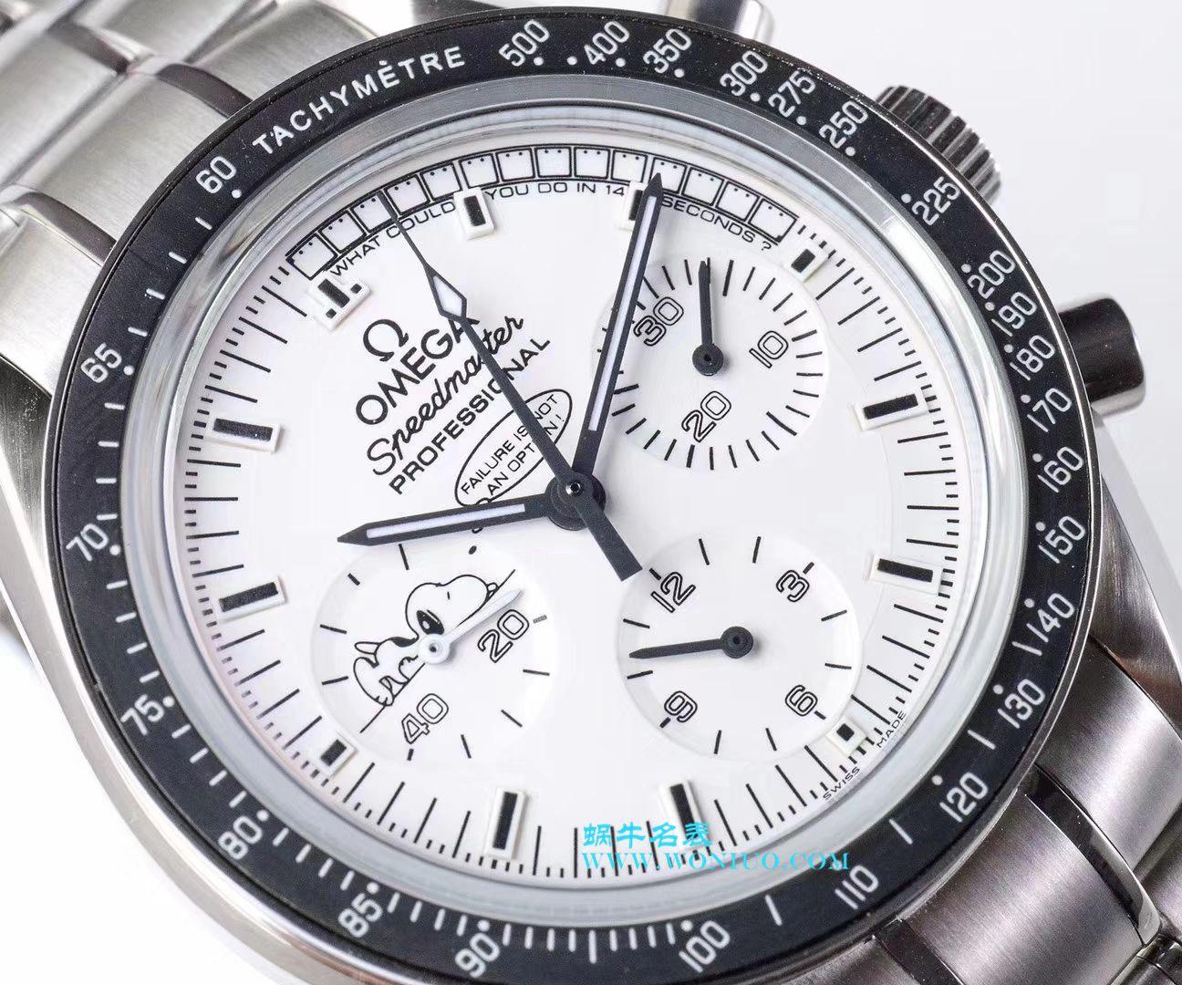 【JH1:1复刻手表】欧米茄 超霸系列史努比限量版  311.32.42.30.04.003 机械腕表