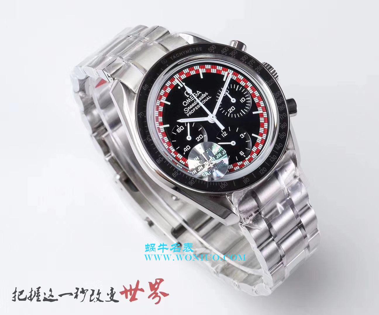 【JH1:1顶级精仿手表】欧米茄超霸系列311.30.42.30.01.004腕表