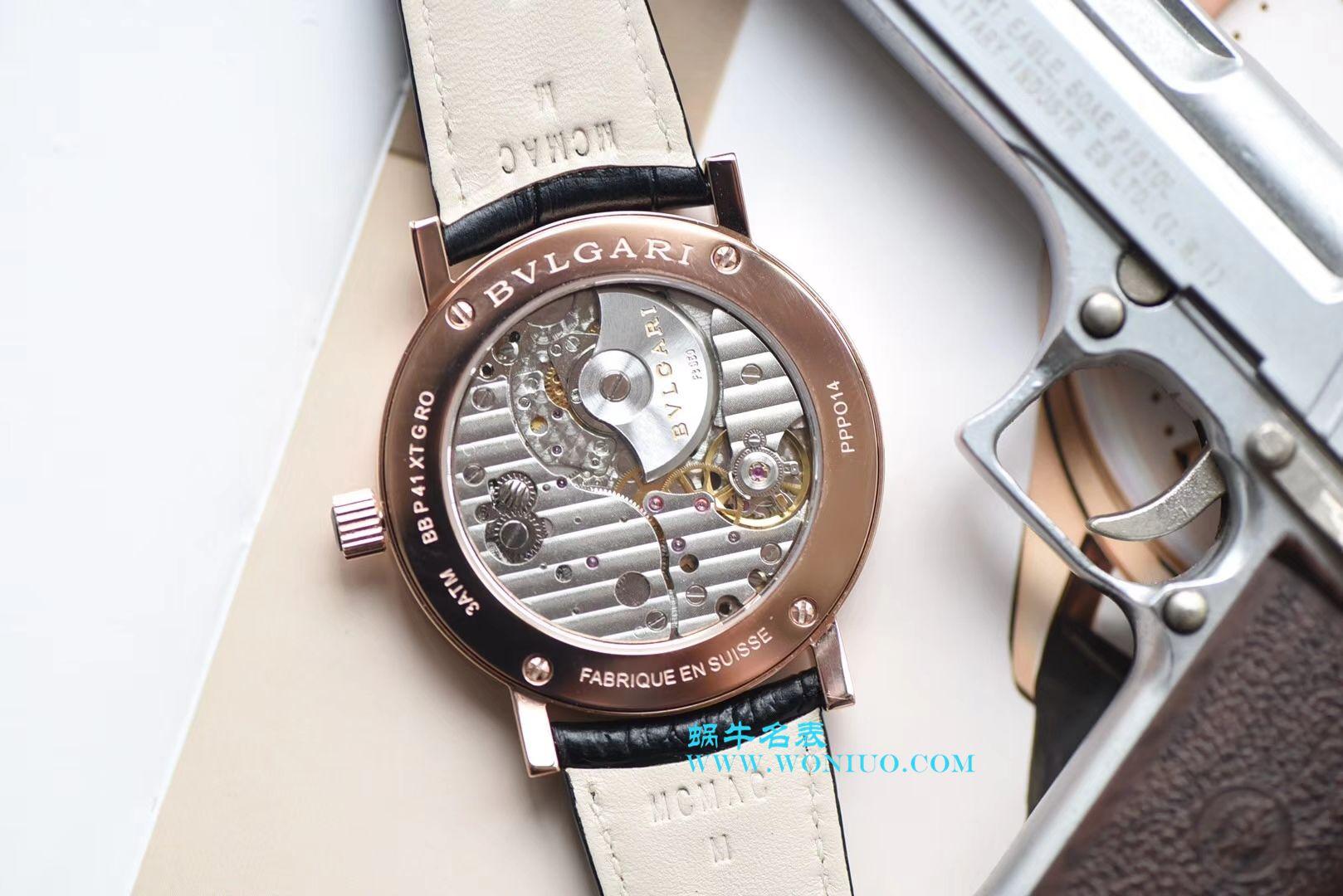 【台湾厂一比一超A高仿手表】宝格丽BVLGARI∙BVLGARI系列102357 BBP41BSLXT腕表