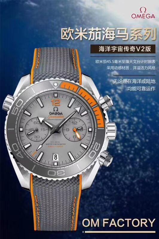 【视频解析】OM新品海洋传奇是市面上最高版本的计时欧米茄海马系列215.32.46.51.01.001男表 / MBF246