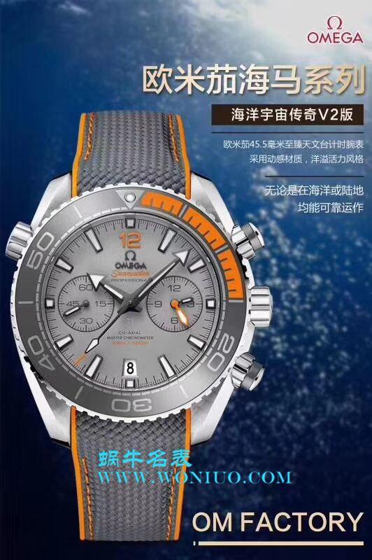 【OM一比一超A高仿手表】欧米茄海马海洋宇宙600米腕表系列215.23.46.51.03.001腕表 / M230