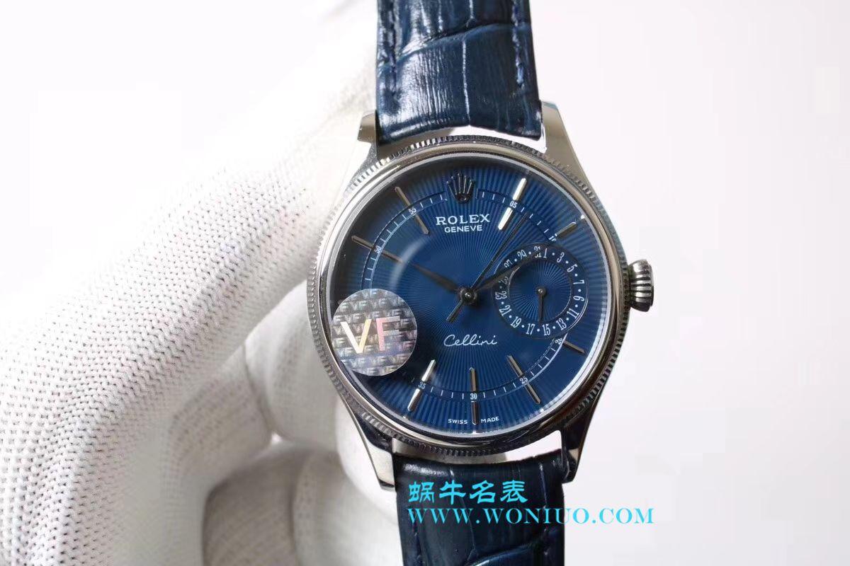 【VF一比一超A高仿手表】劳力士切利尼日历型系列50515、m50519-0013、50519白盘、黑盘腕表 / R122