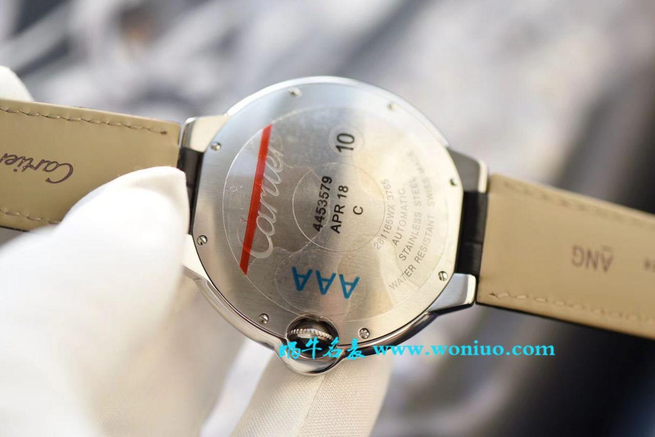 【007定制版V6超级ETA2892机芯】卡地亚蓝气球系列蓝气球W69012Z4腕表《男装42毫米》