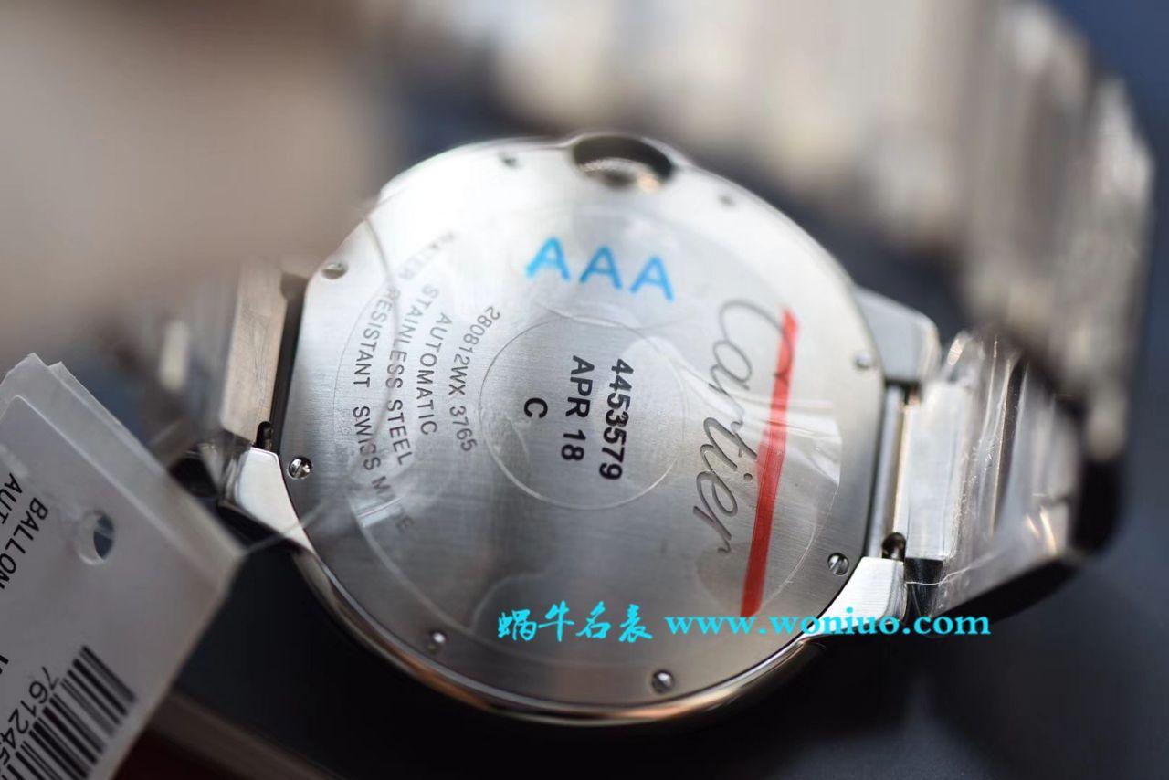 【007定制版V6超级ETA2892机芯】卡地亚蓝气球系列蓝气球W69012Z4腕表《男装42毫米》 / K151