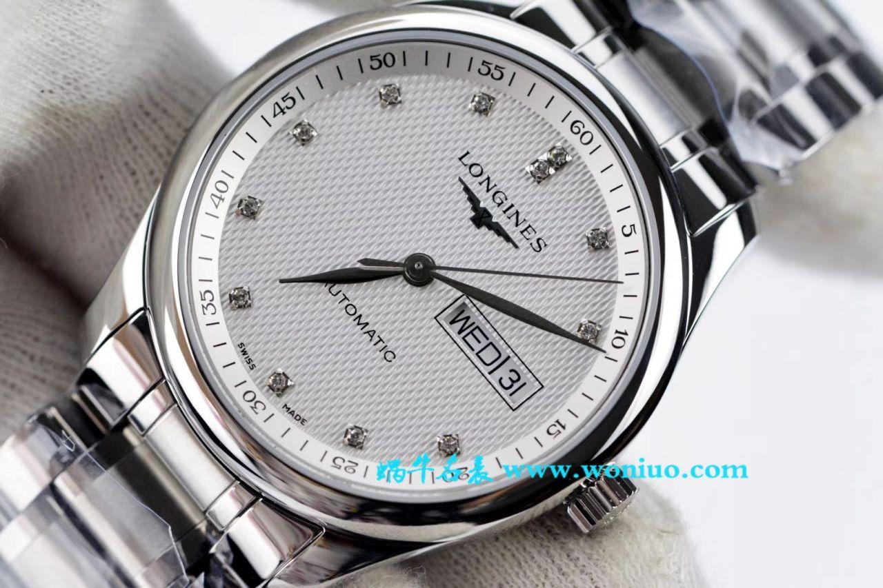 【LG厂顶级复刻手表】浪琴名匠系列L2.755.5.77.7腕表 / L101