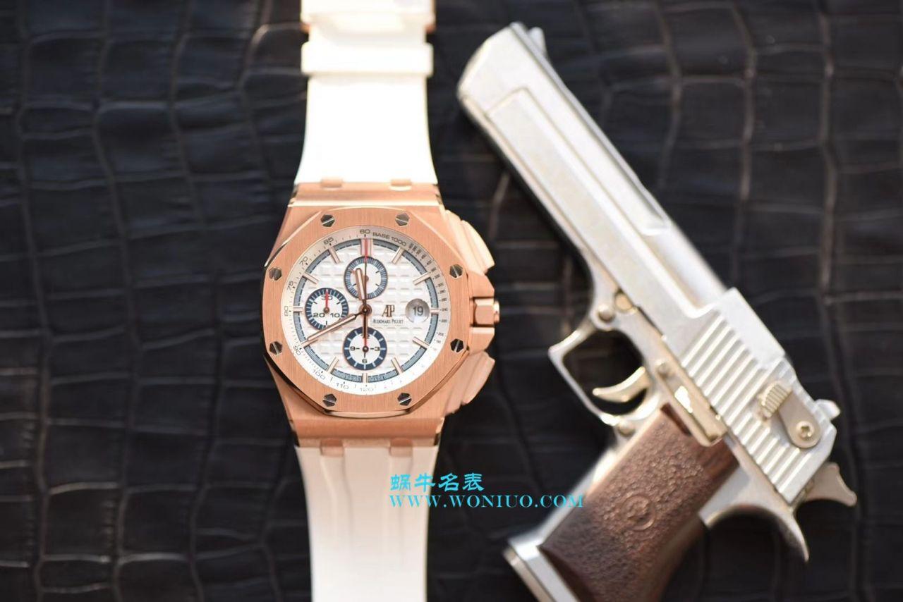 【JF一比一超A高仿手表】爱彼Audemars Piguet皇家橡树离岸型系列26408OR.OO.A010CA.01腕表