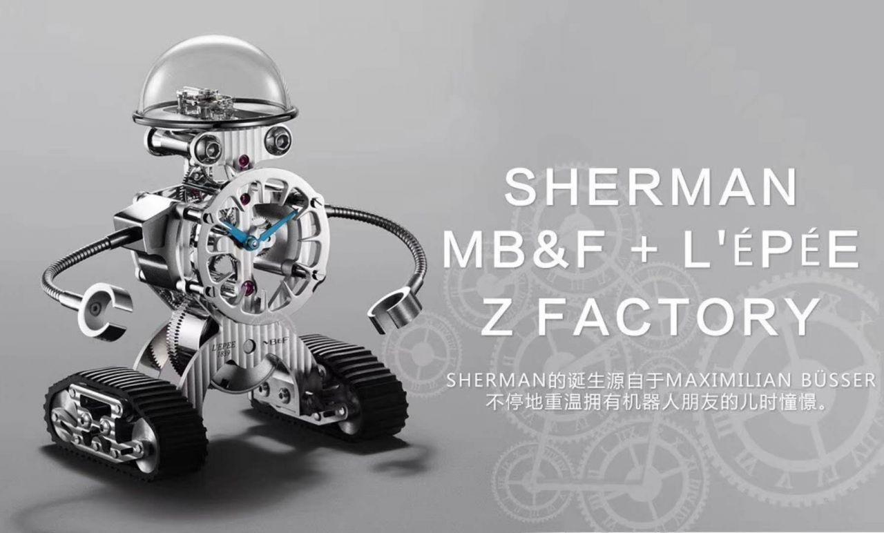 发货随手拍、视频赏析ZF概念新品MB&F机器人SherMan / ZFMBF