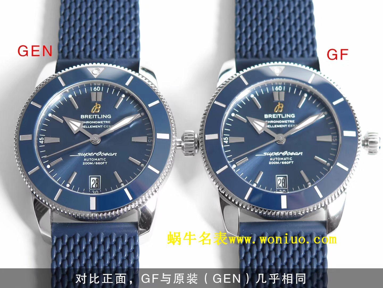 """GF百年灵家族的""""水鬼""""-超级海洋文化二代42mm腕表四色可选"""