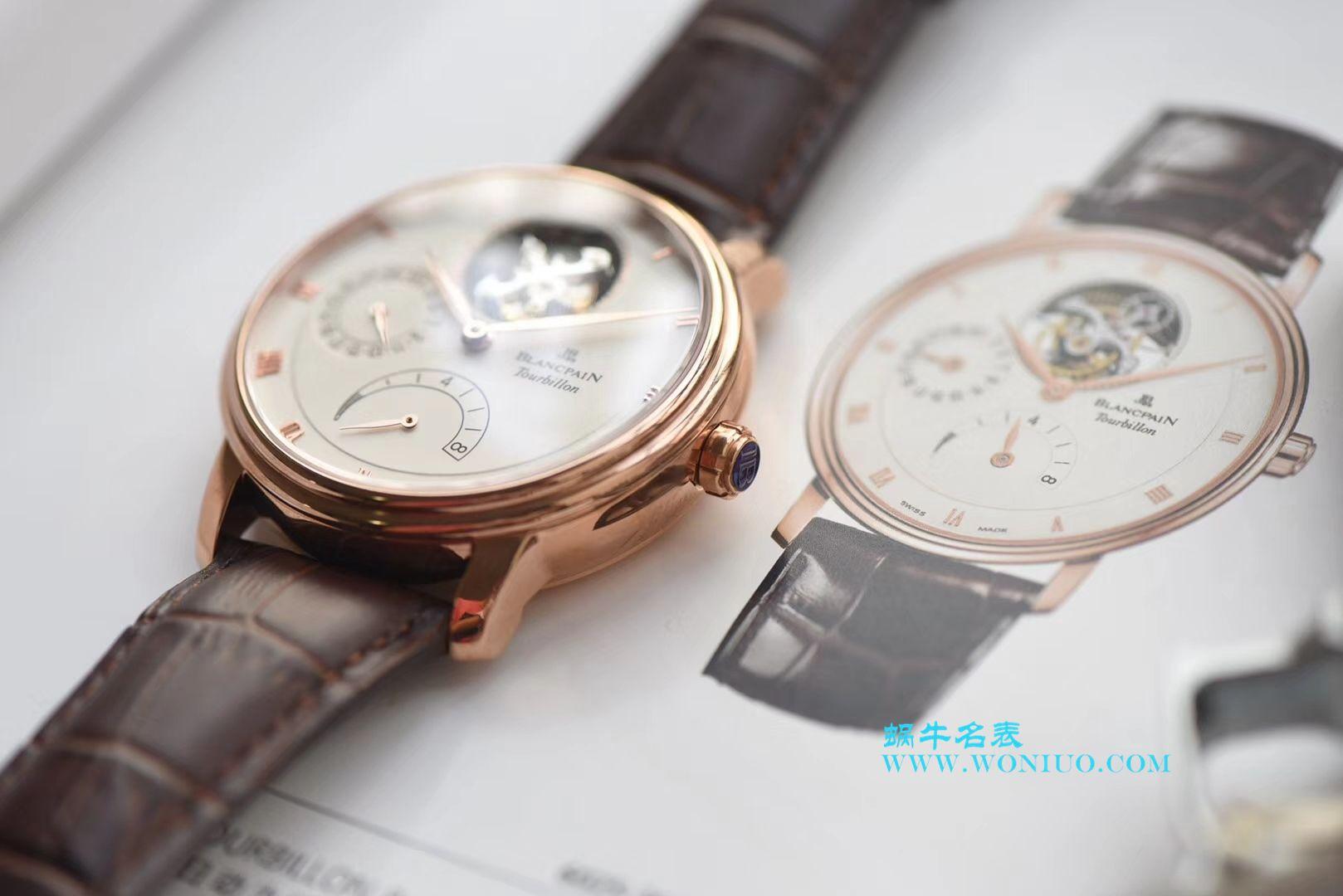 【JB厂顶级复刻手表】宝珀经典系列6025-3642-55B陀飞轮腕表 / BP042