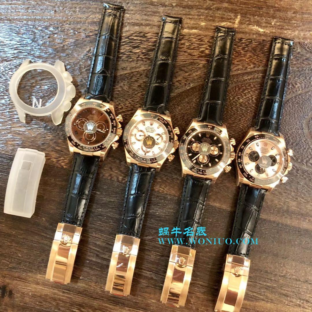 【N厂一比一超A高仿手表】劳力士宇宙计型迪通拿系列M116515ln-0014腕表、116515LN-L(FC) 象牙色腕表 / R232