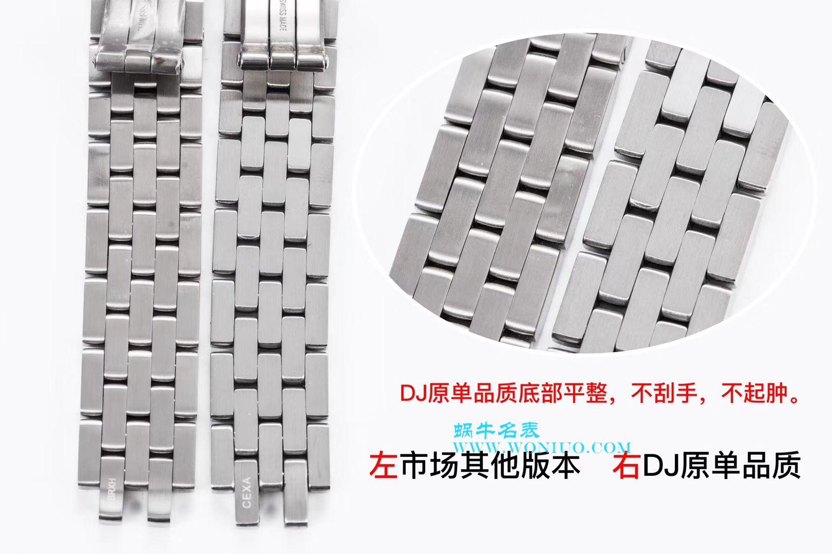 DJ Factory 卡地亚猎豹系列腕表--型号WSPN0007 PANTHÈRE DE CARTIER系列卡地亚猎豹腕表