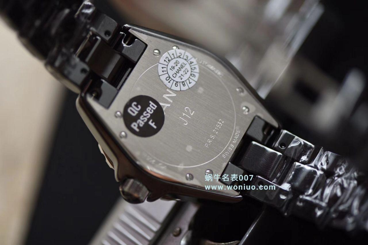 【独家视频评测】KOR韩版 香奈儿 J12香奈儿INTENSE 重置加强版38MM 男女中性机械腕表 / X029